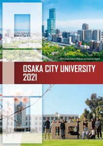 2021 Brochure cover.jpg