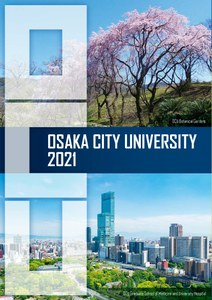 2021 Pamphlet cover.jpg