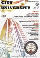 CIty_University_en_vol19.jpg