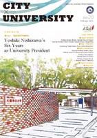 city_university_20_en.jpg