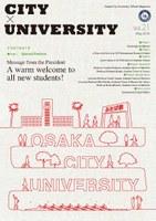 city_university_21_en.jpg