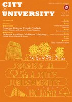 city_university_23_en.jpg