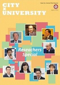 city_university_researchersspecial.jpg