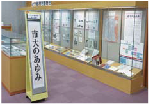 exhibition corner.png