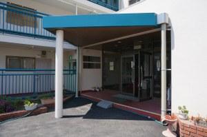 OCU International Residence entrance