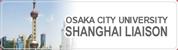 Shanghai Liaison