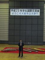 20110510 04 1