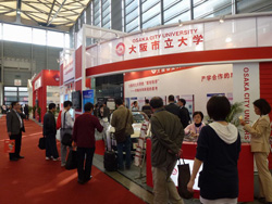 Promoting OCU in China - 'Osaka City University's Urban Science - the city and its environment' exhibit at China International Industry Fair