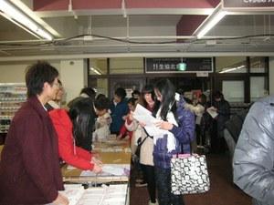 International Students Festival 2012 1