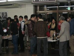 International Students Festival 2012 2