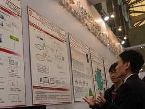 OCU at China International Industry Fair photo 1