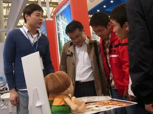 OCU at China International Industry Fair photo 2