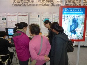 OCU at China International Industry Fair photo 3