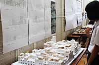 オープンキャンパス2014_2013模様3