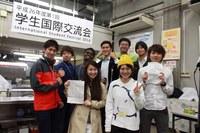 学生国際交流会2014-4 4