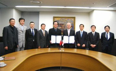 Dalian University signing ceremony