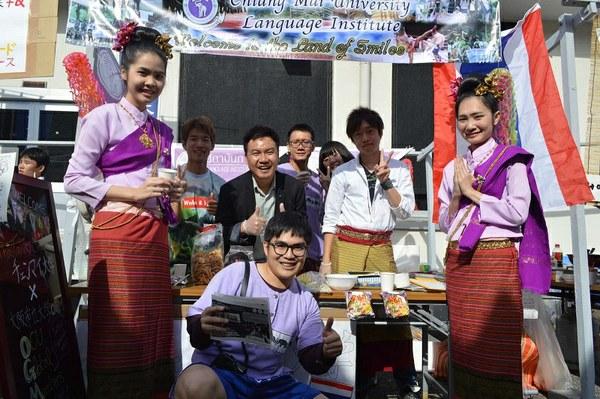 Chiang Mai University at Ginnan Festival 2015