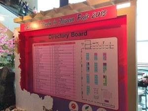 JASSO Fair Bangkok 1