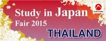 OCU at Bangkok Study in Japan Fair on 30 August - Cancelled