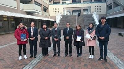 Jeju National University 20170118.JPG