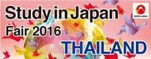 OCU at Bangkok Study in Japan Fair on 28 August 2016