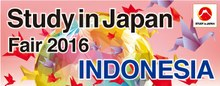 OCU at Jakarta Study in Japan Fair on 30 October 2016