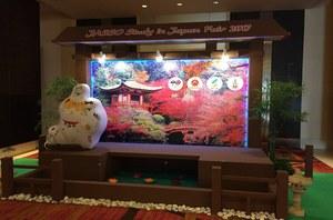 Study in Japan Fair Bangkok.JPG