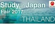 OCU at Bangkok Study in Japan Fair on 3 September 2017
