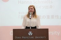 """Silver Award<br />""""Importance of cross-cultural<br />communication""""<br />Hanna Schmidts (Germany)"""