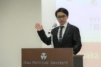 """Encouragement Award<br />""""Foreigners' misconceptions<br />about Japan""""<br />Jie Mao(China)"""
