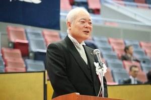 Speech by President Tetsuo Arakawa