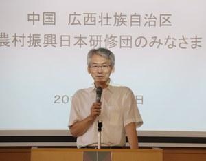 Welcome address by Professor Emura