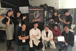 Members of Honaikude<br />involved in the operation of the event