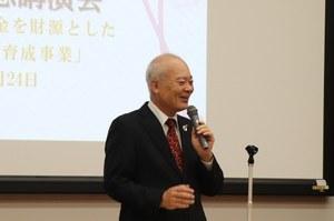 Address by President Tetsuo Arakawa