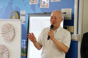 Tetsuo Arakawa,<br />President