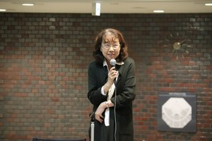 Comments by Professor Tomoko Ikegami,<br />Director of Educational Affairs