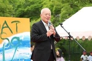Opening address by President Arakawa