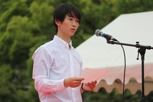 Opening address by the Boat Race<br />Executive Chairperson Kitagawa