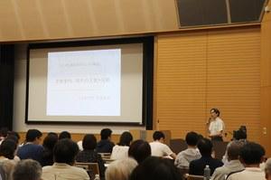 Lecture by Professor Kubori