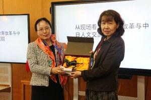 Left: Wu Wenying, Leader of CEAIE / Right: Tomoko Ikegami, Vice President, OCU