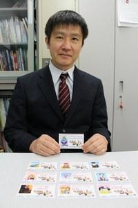 Professor Yukihiro Kaneko