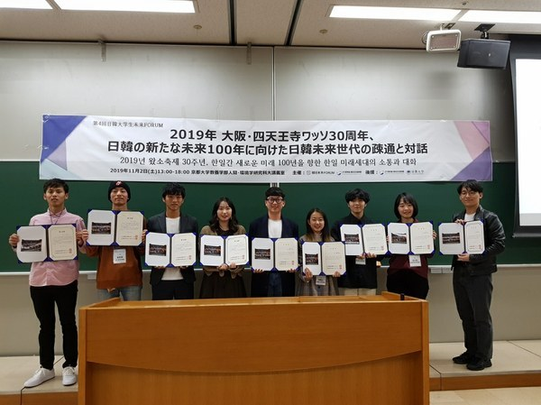 Participants of three groups with certificates of completion<br />(Participants from OCU from left: Chante Paku, 3rd year student, Faculty of Economics, Seyon Shu, 3rd year student, Faculty of Business, Yoongjae Choi, 2nd year student, Faculty of Business, Chika Yamagami, 4th year student, Faculty of Law)