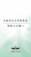 yumekikin_vol4.png