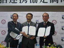 左から:大阪市大 金児学長、名古屋市大 西野学長、横浜市大 布施学長