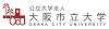 シンボルマーク+ロゴタイプ横書き(法人格表記入り)