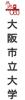 シンボルマーク+ロゴタイプ縦書き