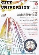 city x uni_19.jpg
