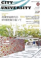 city x uni_20.jpg