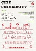 city x uni_21.jpg