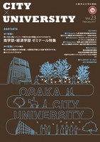 city x uni_23.jpg